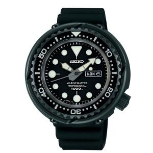 Seiko Prospex Marine Master SBBN013
